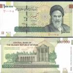 ธนบัตรอิหร่าน รหัส P151 ชนิด 100000 เรียล ยังไม่ผ่านการใช้งาน
