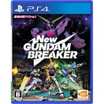 PS4: New Gundam Breaker (R3)