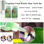 Fresh Breath Clean Teeth Gel (ส่งฟรี ems)