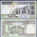 ธนบัตรอิหร่าน รหัส P137A ชนิด 500 เรียล ยังไม่ผ่านการใช้งาน