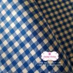 ผ้าคอตตอนไทย 100% 1/4 ม.(50x55ซม.) ลายตาราง โทนสีน้ำเงิน