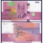 ธนบัตรประเทศ คอโมโรสCOM-18 ชนิดราคา5,000 FRANCS (ฟรังค์) ใหม่ ยังไม่ใช้