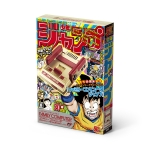 Nintendo Classic Mini Famicom Weekly Shonen Jump 50th Aniversary (Japan)