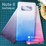 เคส Note 8 Glitter ไล่เฉด