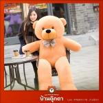 ตุ๊กตาหมียอดนิยม ขนาด 160 ซม.