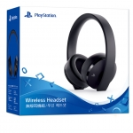 New PlayStation Gold Wireless Headset