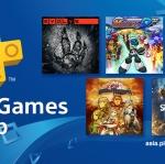 PlayStation Plus Thai - เกมฟรี เดือน กุมภาพันธ์ 2561
