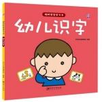 หนังสือภาพสอนคำศัพท์พื้นฐาน จีน-อังกฤษ