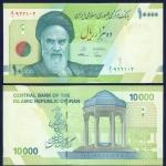 ธนบัตรอิหร่าน รหัส P NEW 5 ชนิด 10000 เรียล ยังไม่ผ่านการใช้งาน