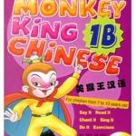 Monkey King Chinese (1B)+CD 美猴王汉语 1B (附光盘)