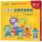 Graded Chinese Readers (level 1) Family Members ชุด 5เล่ม