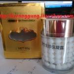 ครีมไข่มุก Xishimei ฝาสีทองสูตรกลางคืน Bio gold