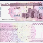 ธนบัตรอิหร่าน รหัส P NEW 1 ชนิด 500000 เรียล ยังไม่ผ่านการใช้งาน
