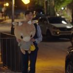 พร้อมส่ง!! ตุ๊กตาน้องวัวสู้งาน เลขาคิม จากซีรี่ย์ What's Wrong With Secretary Kim?