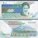 ธนบัตรอิหร่าน รหัส P146 ชนิด 10000 เรียล ยังไม่ผ่านการใช้งาน
