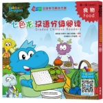 Graded Chinese Readers (level 1) Food ชุด 5เล่ม