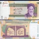 ธนบัตรอิหร่าน รหัส P NEW 3 ชนิด 50000 เรียล ยังไม่ผ่านการใช้งาน