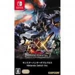 Nintendo Swithc : MONSTER HUNTER XX (JP)