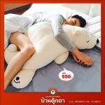 *ใย3D* ตุ๊กตาหมีขี้เซา Sleepy bear สีขาวมาชเมลโล่