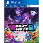 PS4 : No Heroes Allowed! VR (R3)
