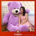 ตุ๊กตาหมียอดนิยม ขนาด 200 ซม.