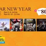 PS Store Thai - LUNAR NEW YEAR SALE ลดสูงสุด 80%
