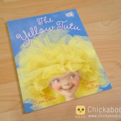 Book review: The Yellow Tutu