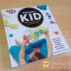 Book review-Project Kid: 100 Ingenious Crafts for Family Fun