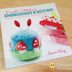 Book review Doodle Stitching: Embroidery & Beyond : Crewel, Cross Stitch, Sashiko & More