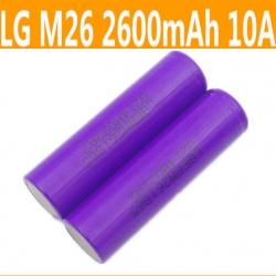 LG M26 2600mAh 3.7V lithium battery 18650 (10A)