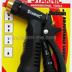 ปืนฉีดน้ำ 7ระบบ CSN-7942