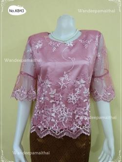 เสื้อลูกไม้แก้ว หัวใจ ซับด้วยผ้าต่วนอย่างดี ซิปหลัง สีกลีบบัว เบอร์ XL