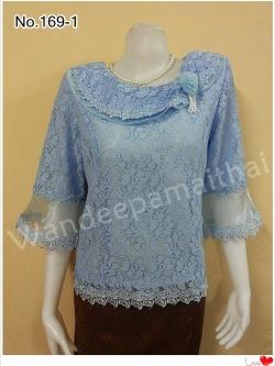 เสื้อลูกไม้ แขนสามส่วน มีปกแต่งดอกไม้ แขนแต่งผ้าแก้ว สีฟ้า เบอร์ XL ใหญ่