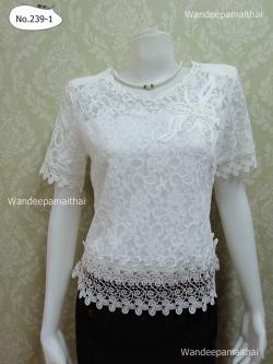 เสื้อลูกไม้สีขาว แขนสั้น เบอร์ XXL อกเสื้อวัดเต็ม 42 นิ้ว