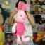 ตุ๊กตาพิกเล็ต 16นิ้ว ลิขสิทธิ์แท้ thumbnail 2