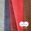 ผ้าคอตตอนไทย 100% 1/4ม.(50x55ซม.) พื้นสีเทา ลายดาว thumbnail 2