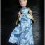 ตุ๊กตาตัวนิ่มซินเดอเรลล่า/ Plush Cinderella Doll -- 30'' H thumbnail 1