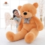 ตุ๊กตาหมียิ้ม,หมีหลับ ขนาด 180 CM. (สินค้าขายดี) thumbnail 1