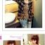 เสื้อยืดเกาหลีลายเสือ จะเท่ห์หรือจะเปรี๊ยว ก็สวยได้ทั้ง 2 แบบ thumbnail 1