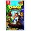 Nintendo Switch: Crash Bandicoot (Asia) thumbnail 1