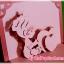 S03 ชุดการ์ดวันเกิด Baby and Tree โทนชมพู 4 ใบ thumbnail 7