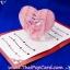 A22 การ์ดป๊อปอัพ หัวใจสาน thumbnail 4
