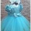 ชุดกระโปรงสาวน้อยสีฟ้า thumbnail 1