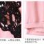 เสื้อคลุมเกาหลีแขนยาว เพิ่มความอุ่นแก่ร่างกายต้อนรับหน้าหนาว thumbnail 11