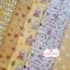 Set 6 ชิ้น : ผ้าคอตตอนไทย 6 ลาย โทนสีเหลือง ชิ้นละ1/8 ม.(50x27.5ซม.) thumbnail 1