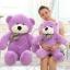 ตุ๊กตาหมียิ้ม,หมีหลับ ขนาด 100 CM. (สินค้าขายดี) thumbnail 6