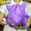 ตุ๊กตา (โปเกมอน) แกงการ์ 10 นิ้ว Pokemon thumbnail 3