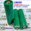 18650-2600mAh GREEN (4C 10.4A) Lithium-ion thumbnail 1