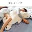 ตุ๊กตาหมีขี้เซา Sleepy bear สีขาวมาชเมลโล่ (ใย3D) thumbnail 2