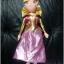 ตุ๊กตานิ่มเจ้าหญิงออโรร่า 21 นิ้ว Plush Aurora Doll 21'' H thumbnail 1